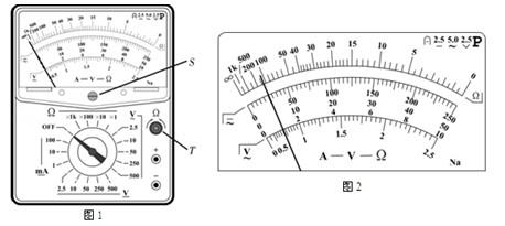 高中-物理|多用表电压和电流测量值读数方法-题库-e