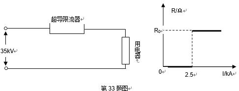 电路 电路图 电子 户型 户型图 平面图 原理图 487_185
