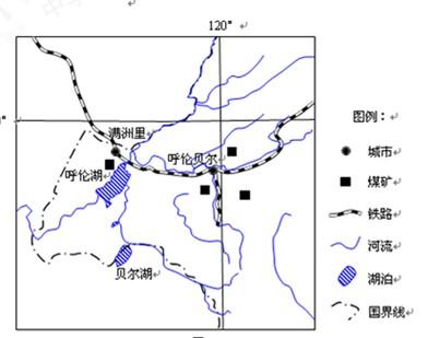 内蒙古东北部呼伦贝尔高原示意图