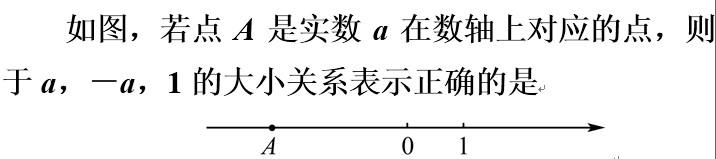 电路 电路图 电子 设计图 原理图 716_159