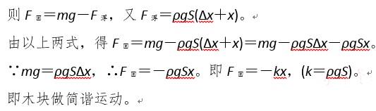 ,不计阻力,先将A向上抬高使弹簧伸长5cm后从静止释放,A和B一起做上下方向的简谐运动,已知弹簧的弹性势能决定于弹簧的形变大小,试求: (1)盒子A的振幅; (2)盒子A的最大速度; (3)当A、B的位移为正的最大和负的最大时,A对B的作用力的大小分别是多少?(令向上方向为正方向)