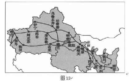 图12为古丝绸之路国内路线图,读图回答2627题.