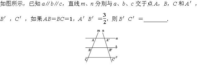 > 高中-数学 相似三角形的判定及有关性质