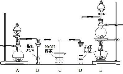 电路分析基础题库