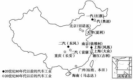 据中国汽车工业协会公布的信息,2009年我国首次超越美国成为世界汽车