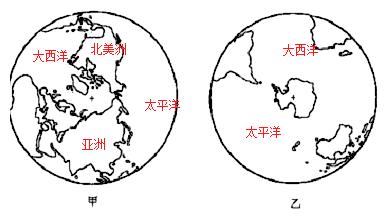 """【综合题】读""""南,北半球海陆分布图"""",回答下列问题."""