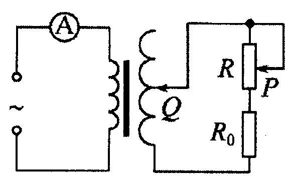 高中-物理|自耦变压器工作原理