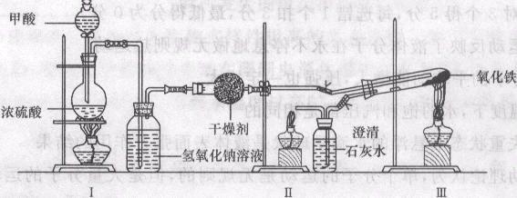 ) 【方案1】取一定量的样品,用以下装置测定样品中AlN的纯度(夹持装置已略去).  (1)如图C装置中球形干燥管的作用是 1 . (2)完成以下实验步骤:组装好实验装置,首先 2 ,再加入实验药品.接下来的实验操作是 3 ,打开分液漏斗活塞,加入NaOH浓溶液,至不再产生气体.打开K1,通入氮气一段时间,测定C装置反应前后的质量变化.通入氮气的目的是 4 (3)由于装置存在缺陷,导致测定结果偏高,请提出改进意见 4 【方案2】用如图装置测定m g样品中A1N的纯度(部分夹持装置已略去).  (4)为测定