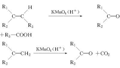 则此烯烃的结构简式是1;若为二氧化碳和丁酮(),则此烯烃的结构简式是2