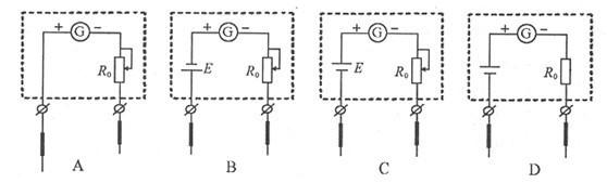 (1)多用电表调到欧姆档时