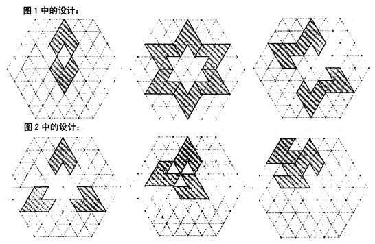 出是旋转对称图形的两种