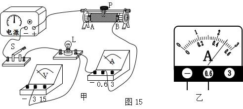"""> (2014上海)""""测定小灯泡的电功率""""的实验原理是 __________连接电路"""