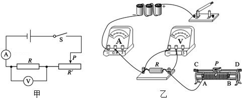 电流表的示数如图丁所示