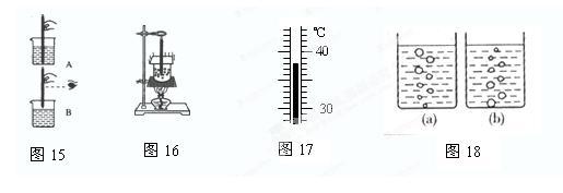 (2)该同学在做实验时,水的初温如图17所示,其读数为   4   ,给水加热