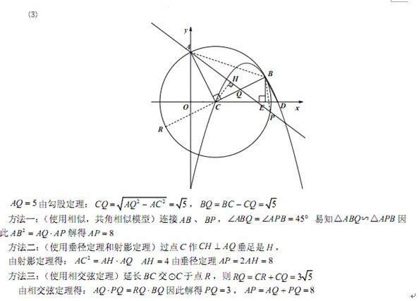 抛物线的表达式为(