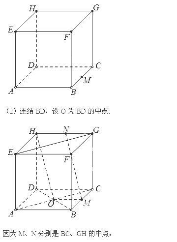 > 【2015高考四川,理18】一个正方体的平面展开图及该正方体的直观图