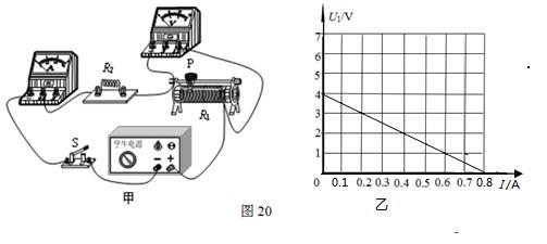 初中-物理|串联电路和并联电路中的电压关系-题库-e