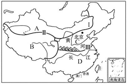 """读""""中国四大地理区域示意图""""回答下列问题"""