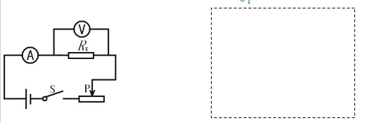 """如图所示电路为""""用电流"""