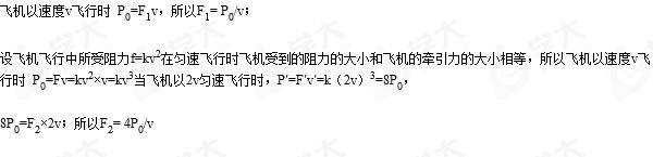 如图所示,用机械效率为80%的滑轮组拉动一个质量为50 kg的物体A当水平拉力F为100 N时,物体A恰能匀速前进,若物体A前进5 m所用的时间为10 s。则拉力F做功的功率为1W,物体A受到地面的摩擦力为 2 N(g取10 N/kg)
