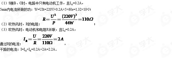 图是某电吹风的简化电路图
